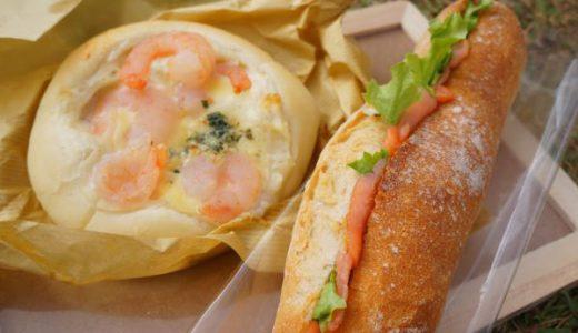 京都のおいしいパン屋さん「ワルダー」のパンを買って鴨川でのんびりしてきた
