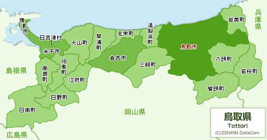 【保存版】子供と行く鳥取観光!家族旅行で楽しめる7つのスポット!