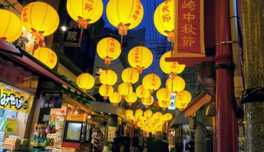 長崎で絶対に行きたい観光スポットをマンガ風にまとめてみた