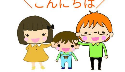 京都市にある無料の自習室・勉強できる場所リスト