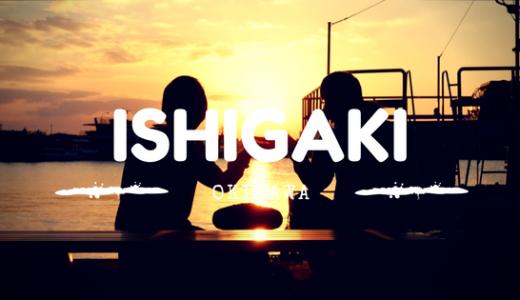 子育てトラベル。石垣島、5日間で5島めぐりの旅