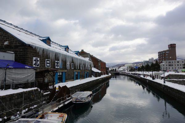 小樽運河。小樽といえばここです。