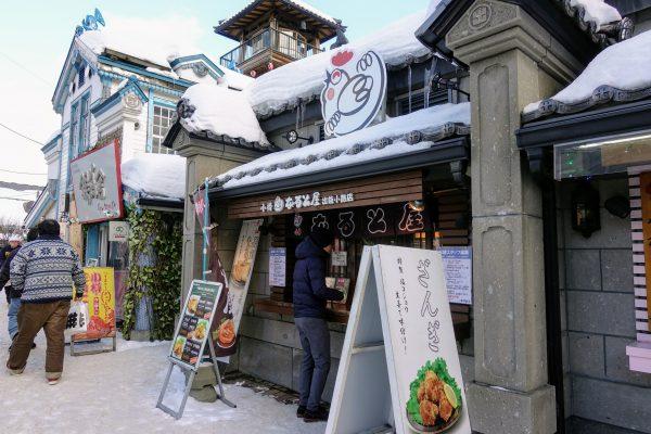 小樽なると屋 出抜小路店。小樽名物らしい揚げ鳥を買います。
