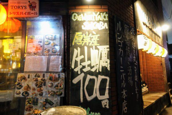 ルンゴカーニバルでは何とカキが100円で食べられるんです!